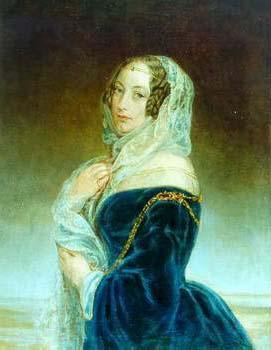 Княгиня Мария Федоровна Барятинская – бабушка последних владельцев