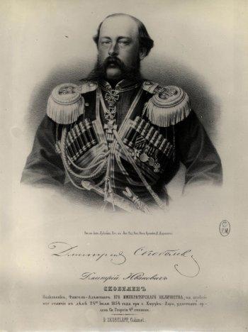 Дмитрий Иванович Скобелев, отец М.Д.Скобелева