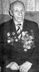 Рязанец Алексей Михайлович Артёмов