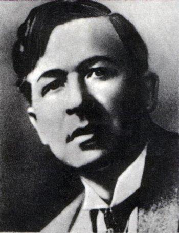 Григорий Степанович Пирогов