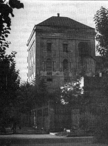 Так выглядел Николо-Ямской храм в советское время. Фото второй половины XX века. Из фондов ГАРО