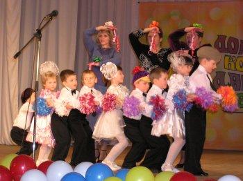 Дошкольная группа на юбилее детского дома в 2005 году. Фото Т.В.Шустовой