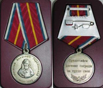 Орден Гаретовского
