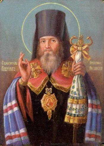 Свт. Гавриил (Городков). Икона XX-в.