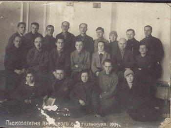 В среднем ряду третья справа – Вера Павловна Екимецкая