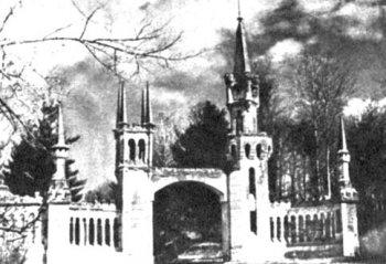 «Красные ворота».  Конец XIX в.