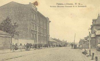 В 1908 году гимназия переехала в  новое здание на. Мясницкой<br /> (теперь школа № 1 имени В.П. Екимецкой на улице Горького)