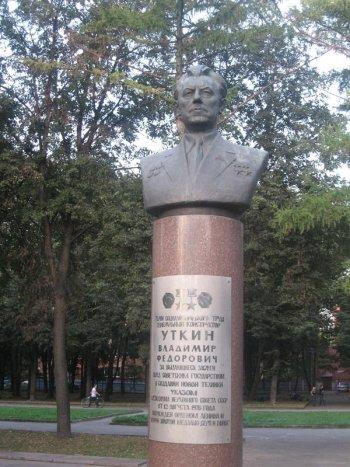 Бюст Владимиру Федоровичу Уткину на улице Циолковского г.Рязани.