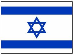 Магендавид на флаге Израиля.