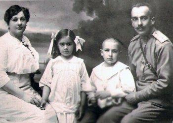 Александр Николаевич Тверитинов с супругой Елизаветой Ивановной,<br /> урожденной Беляевой, и детьми Николаем и Еленой