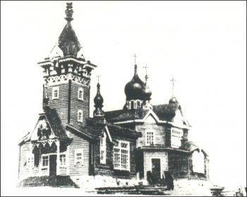 Казанский храм в Новониколаевске (нач. ХХ в.)
