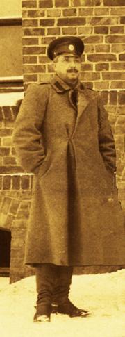 Военврач Алексей Иванович Рябцев (1915 г.)