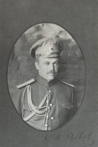 Константин Иванович Рябцев, полковник (1917 г.)