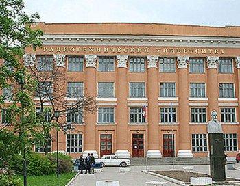 Рязань,  Рязанский Радиотехнический институт (ул. Гагарина)