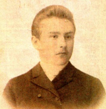 Рязанский семинарист Иван Катагощин, 1894 г.