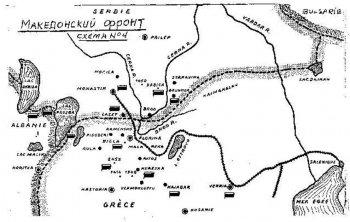 Рязанцы, погибшие в рядах войск Союзников, а также на второстепенных Театрах военных действий Первой Мировой Войны