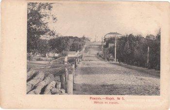 Ряжск, старое фото