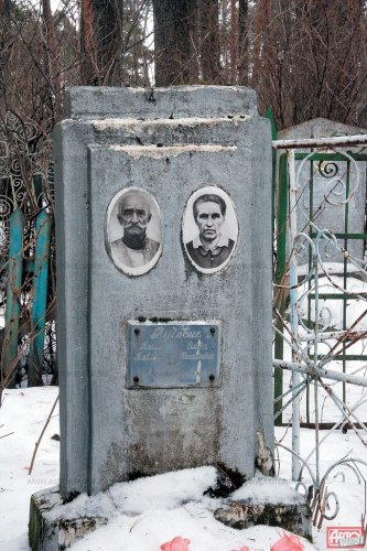 Власти Максатихи гордятся, что в местной школе преподавала чета Луговых, но ничего не делают для того, чтобы привести в порядок их могилу. Ограды нет, плита разрушается, с надгробия украден металлический крест.