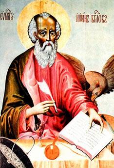 Иоанн Богослов – единственный апостол, умерший своей смертью в преклонном возрасте.