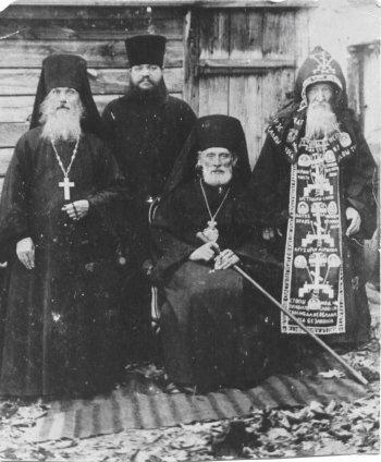 Епископ Иоанн, схимонах Василий, протоиерей Еремей, архимандрит Серафим