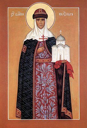 Святая равноапостольная княгиня Ольга (православная икона).