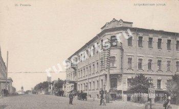 Здание гостиницы, которую заняли чекисты