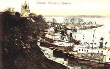 Разлив рек Оки и Трубеж под Успенским собором, г. Рязань, 1910 г.