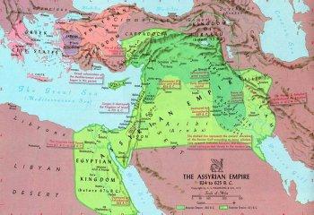 Ассирийская империя времён расцвета.