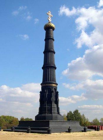 Памятник Дмитрию Донскому на Куликовом поле. Установлен в 1850 г.