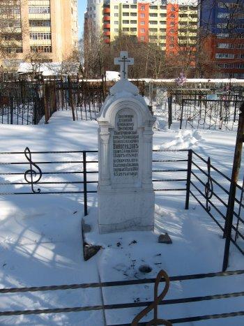 Могила М.А.Виноградова на Лазаревском кладбище
