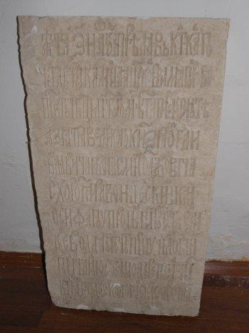 Плита Салахмира