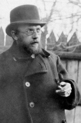Иван Иванович Тверитинов (1866 - 1915), владел Танинским после смерти отца с 1894 года до 26 октября (по стар. ст.) 1910 года.