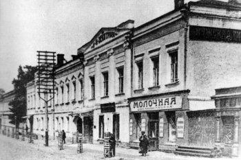Частная мужская гимназия Зелятрова на Астраханской улице.   г.Рязань. 1915 г.