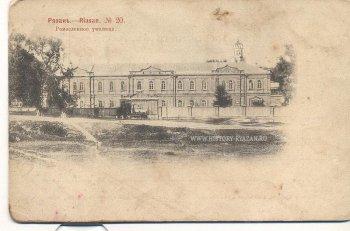 Полевая улица, Ремесленное училище, г. Рязань, 1916 г.