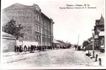 Частная женская гимназия В.П.Екимецкой на Мясницкой (Горького) улице.   г.Рязань. 1914 г.