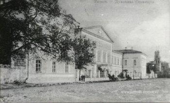 Здание Рязанской Духовной семинарии на Семинарской (Каляева) улице выстроено в 1816 году.  г.Рязань. 1910 г.