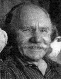 Поэт Павел Радимов