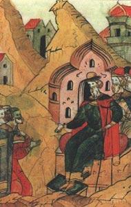 «Суд» Ивана III.