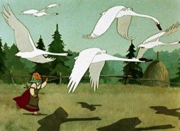 Гуси-лебеди в одноимённой сказке представлены однозначно отрицательными персонажами – на самом деле они нейтральны; в конце концов, не съели же они несчастного ребёнка.