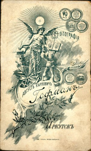 old-irkutsk-0012.jpg