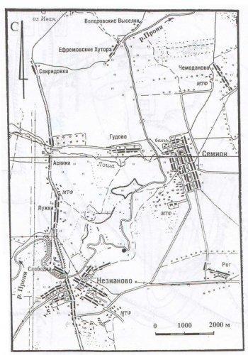 Рис. 1. Ситуационный план расположения Толпинского городища.