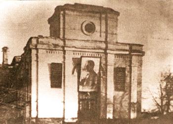 Остатки Александро-Невской (Троицкой) церкви на улице Красной Армии