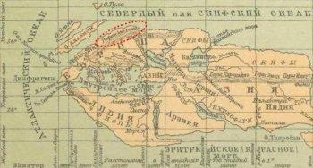 А у Эратосфена начинаются уже выше 54° северной широты.