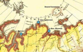 Земля Санникова на карте XIX века