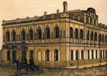 Отделение Государственного банка. Построено в 1870-е годы. Сейчас—Арбитражный суд Рязанской области.