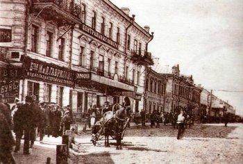 Улица Почтовая. Фотография начала XX века.
