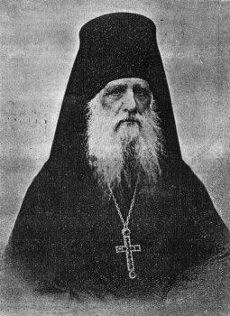 Архимандрит Владимир (Добролюбов)