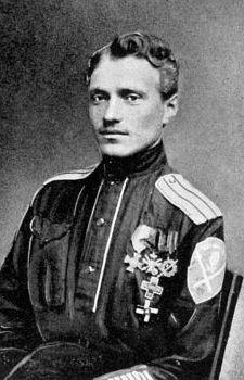 12__M__N__Levitov__1926.jpg