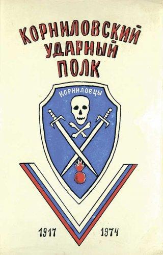 13__Oblozhka_raboti_V__S__Levitovoj_0.jpg