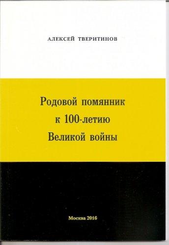 1__Oblozhka_1_0.jpg